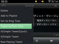 BlackBerry用のRoco Sing 1.3.0