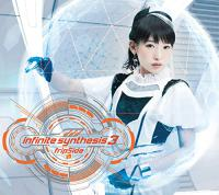 fripSide「infinite synthesis 3」のハイレゾ版が出ました!