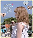 内田彩「Aya Uchida Hello! My Music 〜COLORS〜 海辺のVACATION」が届きました!