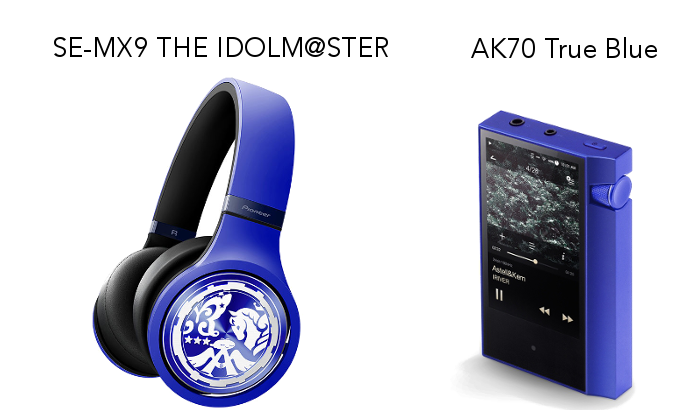 AK70 True Blue x SE-MX9 THE IDOLM@STER