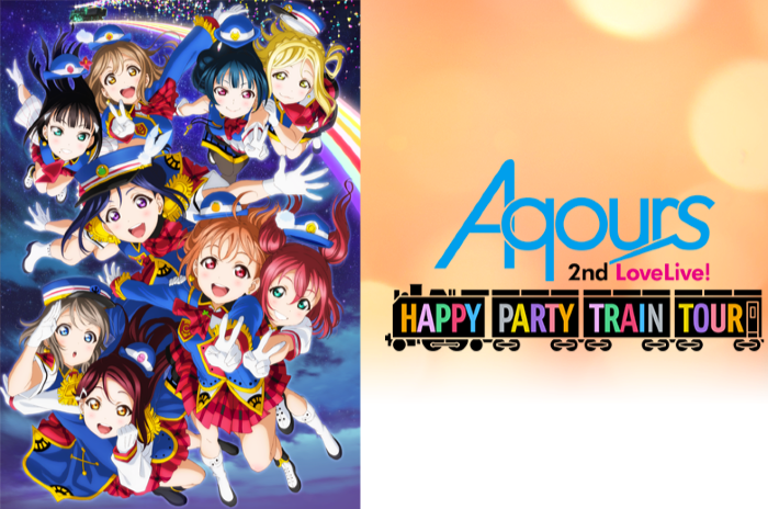 Aqours 2nd lovelive HAPPY PARTY TRAIN TOUR