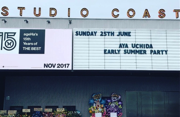 Aya Uchida Early Summer Party