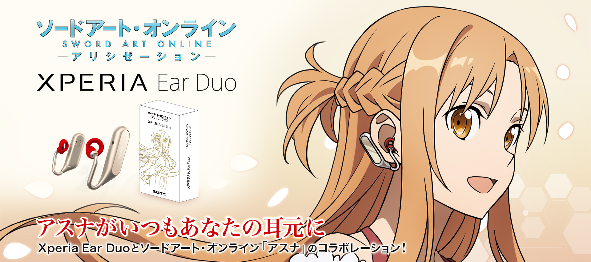 Xperia Ear Duo Asuna
