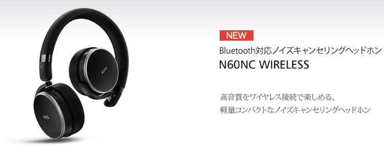 N60NC Wireless