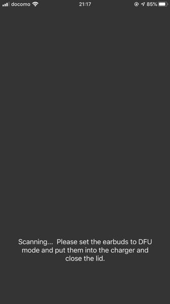 nuarl nt01ax ファームウェア dfu mode