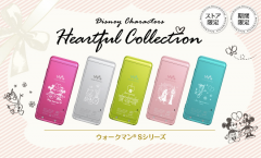 Heartful Collection